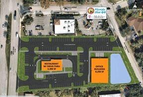 Nova Road Retail & Office Site