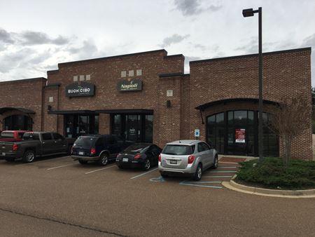 Highland Court Shopping Center - Hernando